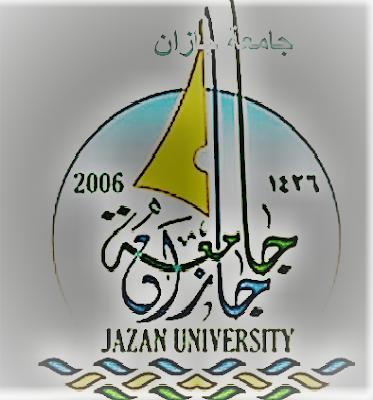 جامعة جازان تبتعث 153 معيد ومعيده