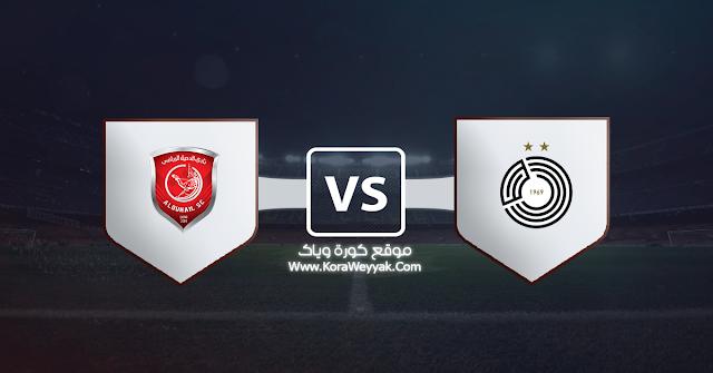 نتيجة مباراة السد القطري والدحيل اليوم السبت 7 نوفمبر 2020 في كأس قطر