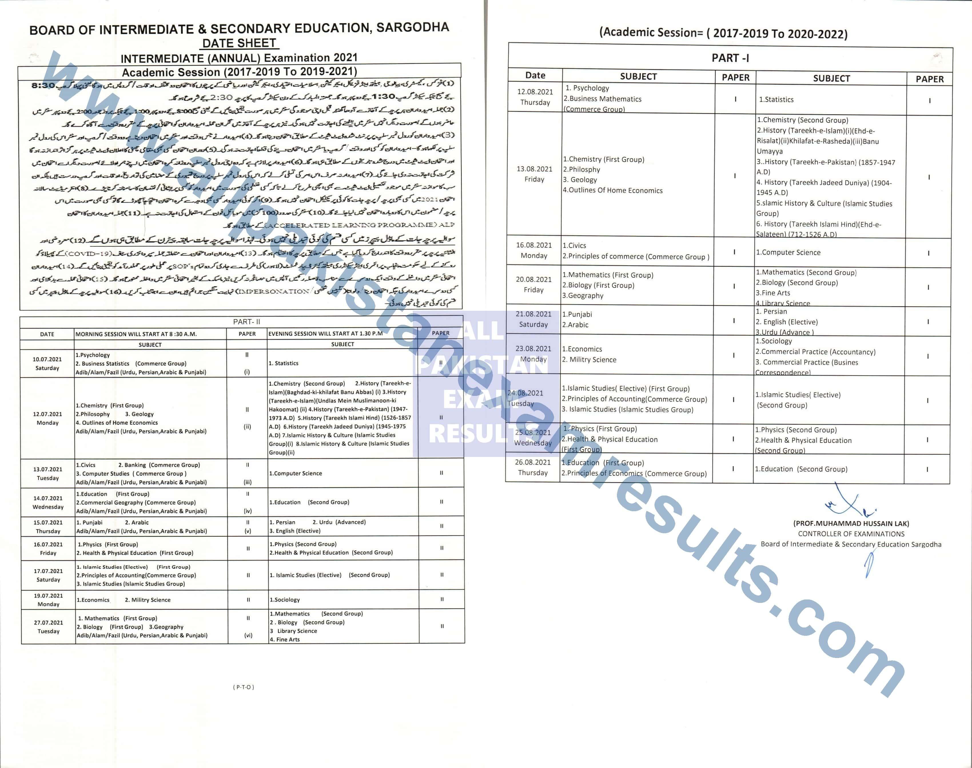 Date Sheet Sargodha Board 2021 Inter Part 1 Part 2 Annual Exam