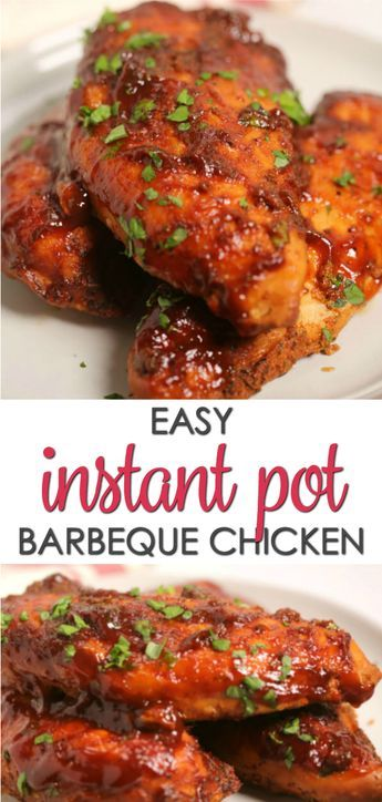 #barbecuerecipes #barbecuerecipesgrill #barbecuerecipeschicken #barbecuerecipespork #barbecuerecipesgrillmeat #barbecuechicken #barbecuesaucerecipe #barbecuesauce #barbecuechickenintheoven #barbecueribs