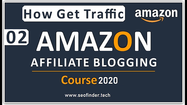 Free Amazon Affiliate Program Course