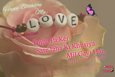 happy birthday wishes for lover in hindi 3a