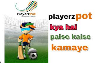 Playerzpot Se Paise Kaise Kamaye