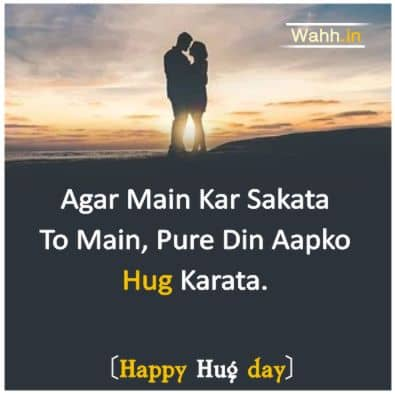 Happy Hag Day Quotes In Hindi