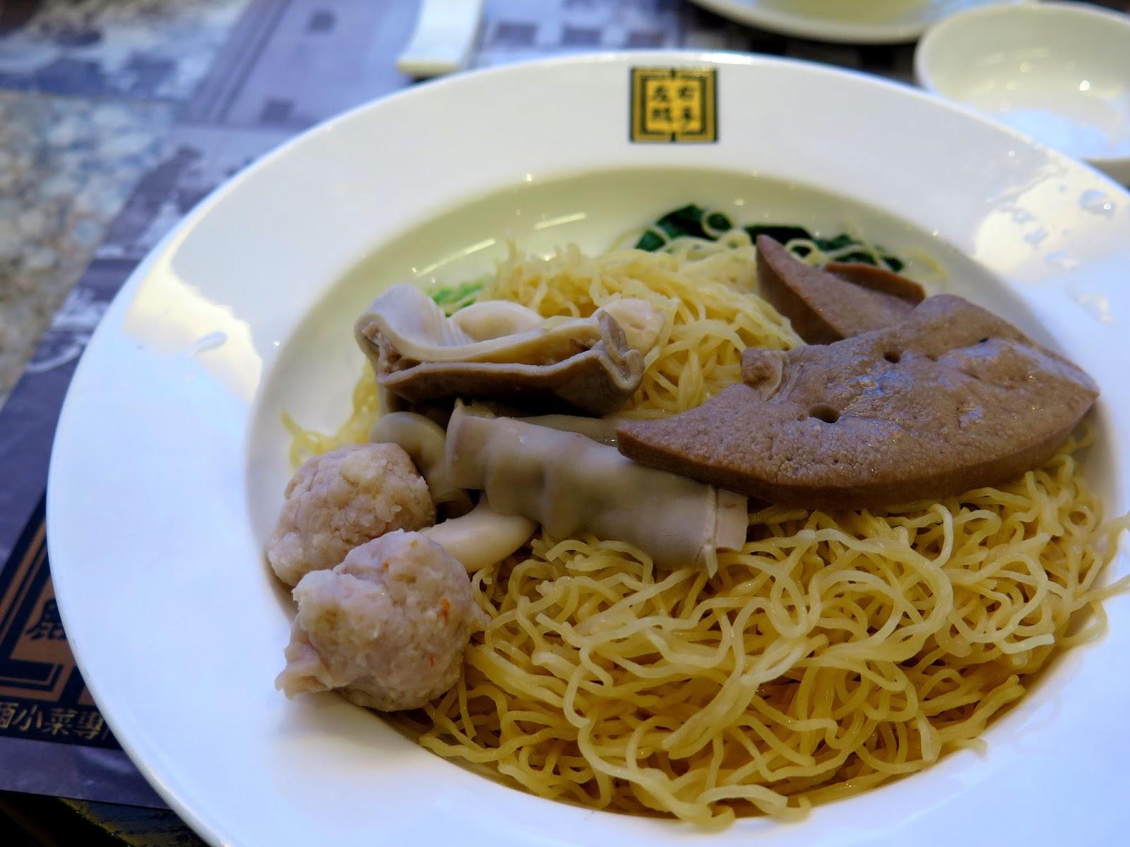 今天吃什麼? fooDrink: 左麟右李粥麵小菜專門店