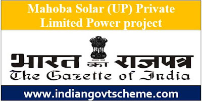 Mahoba Solar (UP) Private Limited