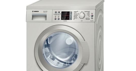Opini n lavadora bosch waq2448xee mejor 2015 guia compra - Opinion lavadoras lg ...