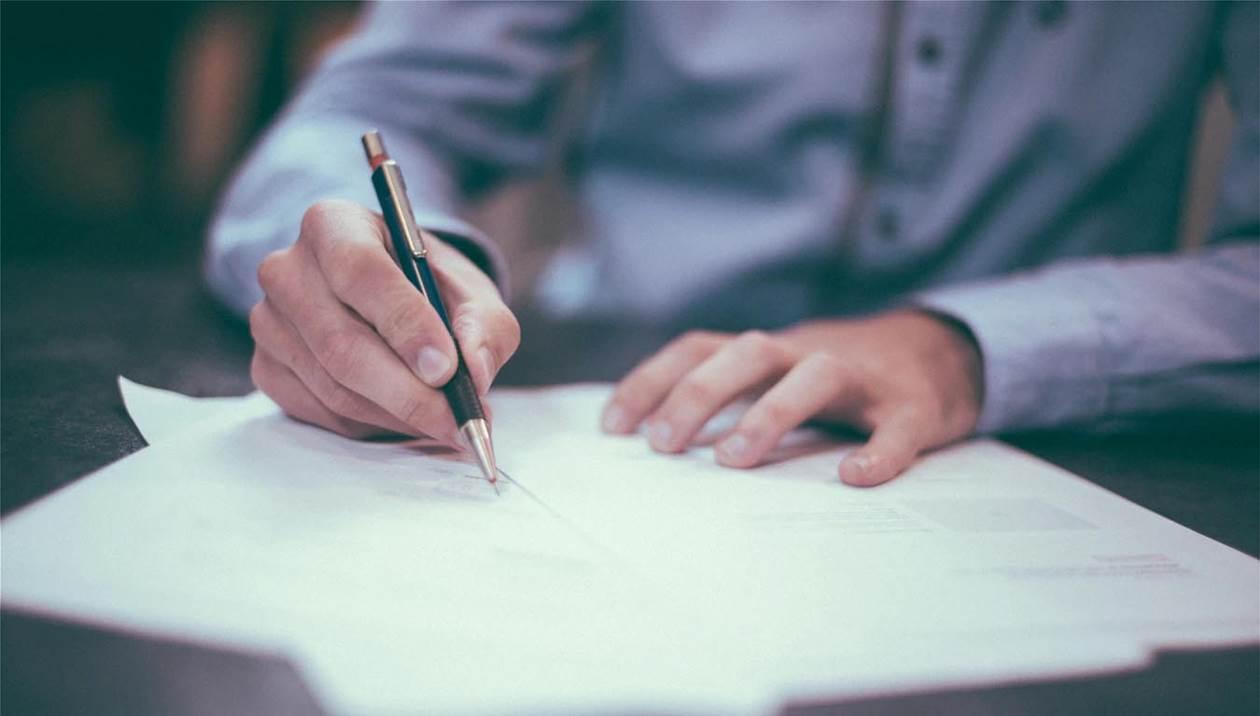 Φορολογικές δηλώσεις 2020: Παράταση έως τις 31 Αυγούστου