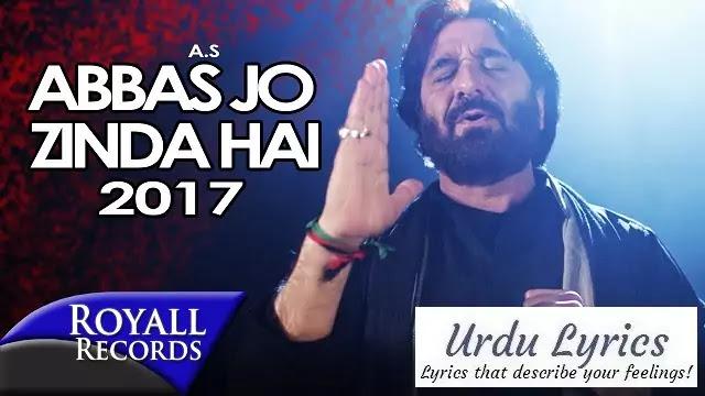 Abbas Jo Zinda Hai Noha Lyrics - Nadeem Sarwar