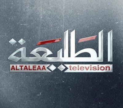 قناة الطليعة العراقية على النايل سات