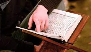 Ayat Ruqyah Penghancur Jin dan Sihir Lengkap