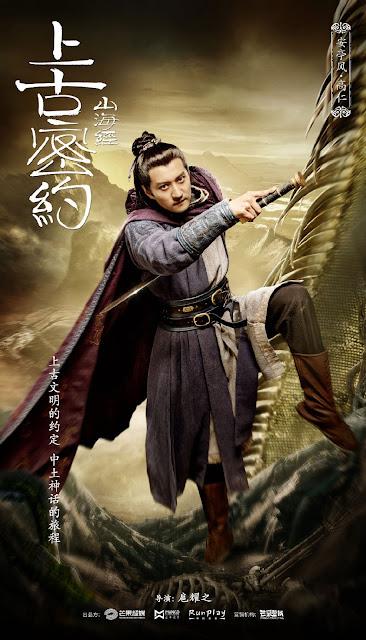 Chinese Bestiary cast
