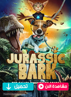 مشاهدة وتحميل فيلم Jurassic Bark 2018 مترجم عربي