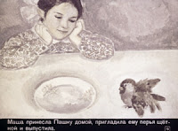 https://www.literaturus.ru/2021/04/kratkoe-soderzhanie-rastrepannyj-vorobej-paustovskij-pereskaz-v-sokrashhenii.html
