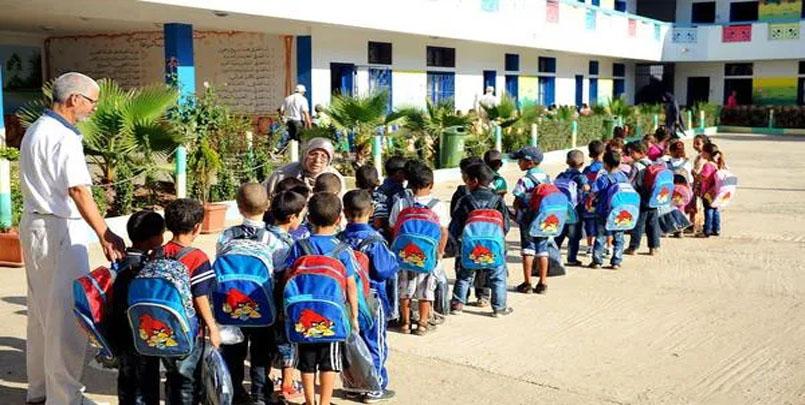 تأجيل دخول تلاميذ الابتدائي,النّقابات تطالب بتأجيل دخول تلاميذ الابتدائي.تأجيل الدخول المدرسي للموسم الدراسي 2020/2021,entrée pour les élèves du primaire,دخول تلاميذ الابتدائي entrée pour les élèves du primaire 2020 عودة التلاميذ للدراسة الدخول المدرسي الجزائر الرئيس تبون وزير التربية نتائج البكالوريا
