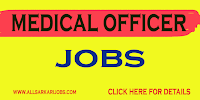Medical Officer Recruitment - GOVERNMENT OF KARNATAKA