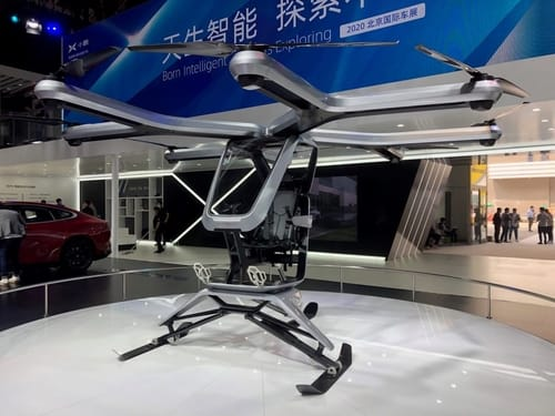 Xpeng introduces a new electric plane