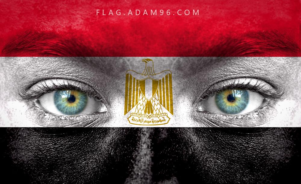 غلاف فيس بوك مصر