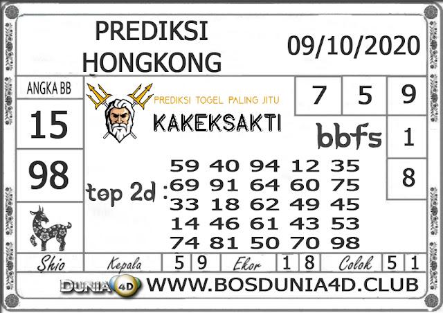 Prediksi Togel HONGKONG DUNIA4D 09 OKTOBER 2020