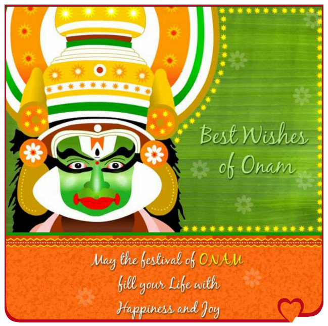 Happy Onam To All Friends - Malayalam Greetings