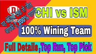 CHI vs ISM Dream11 Team,CHI vs ISM Dream11 Team,CHI vs ISM Dream11 Prediction,