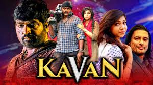 TamilRockers Movies, Tamil Kavan Movies 2020, Tamil Kavan New Hindi Dubbed Full Movie  Download, Tamil Movies List Tamil Hollywood and Bollywood News Headline News National News |World BBCPK News|