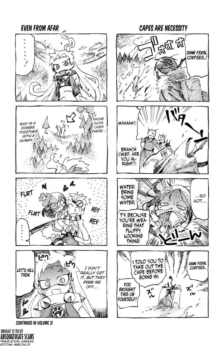 ZombieGunner- Vol.1 Chapter 5.5 Omake