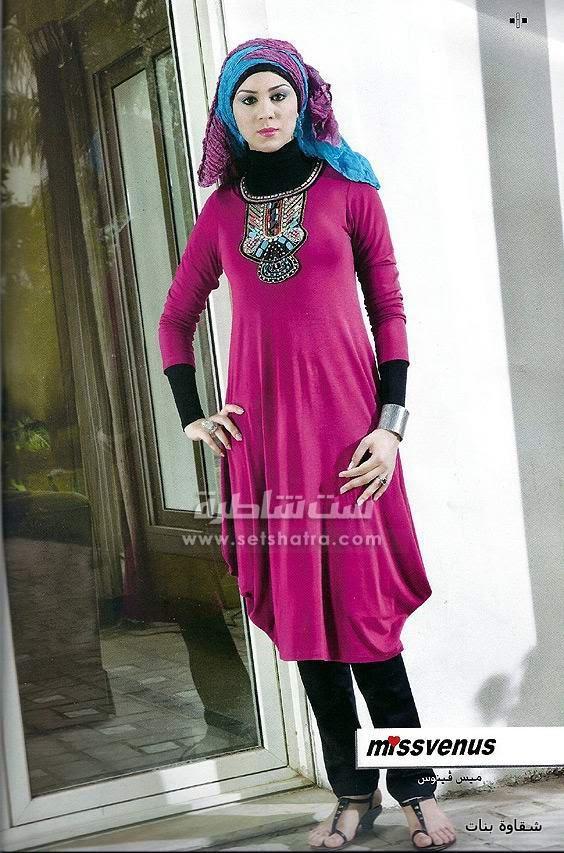 565467974af2e ملابس محجبات كاجوال 2012 من مجله حجاب العالميه