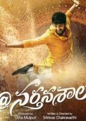 Sameeram (2018) Telugu HQ 720p Pre-DVDRip x264 1.3GB