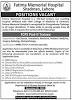 Latest Fatima Memorial Hospital Lahore Jobs