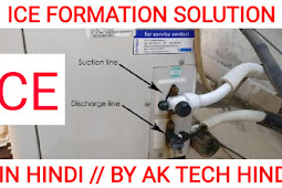 Ac ice formation solution in hindi