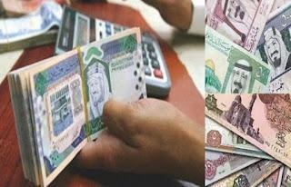 اقتصاد .. أسعار العملات الآن سعر الدولار والريال السعودي اليوم الجمعة 14-6-2019
