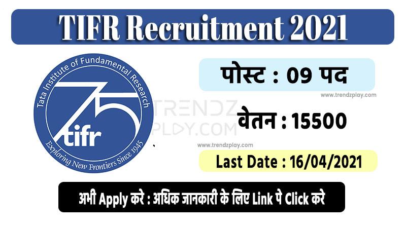 TIFR Recruitment 2021
