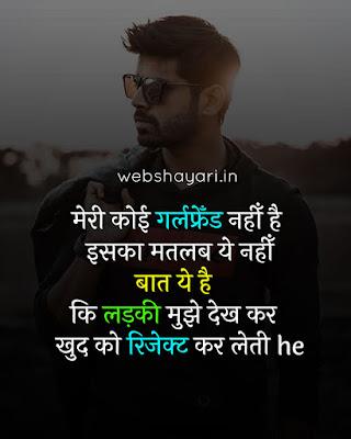 jabardast hindi status image download for whatsapp