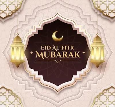 Eid Mubarak .. اجمل رسائل تهنئة بمناسبة عيد الفطر المبارك 1442-2021 | تحميل صور عيد الفطر Eid Al fitr 2021