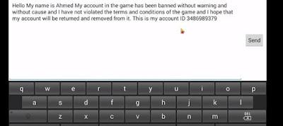 طريقة فعالة لـ فك الحظر من لعبة ببجي موبايل