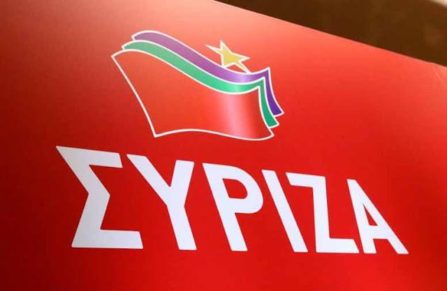 ΣΥΡΙΖΑ Αργολίδας: Η νίκη της ΝΔ διαμορφώνει μια νέα κατάσταση που εγκυμονεί σοβαρούς κινδύνους