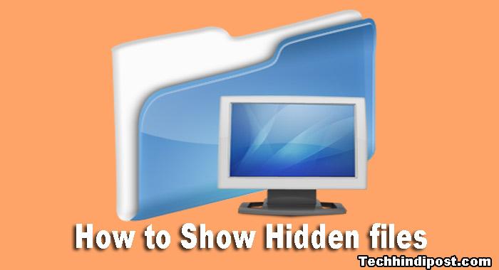 Computer Me Hidden File Show Kaise Kare