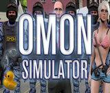 omon-simulator