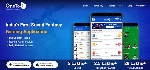 OneTo11 Fantasy App Referral Code