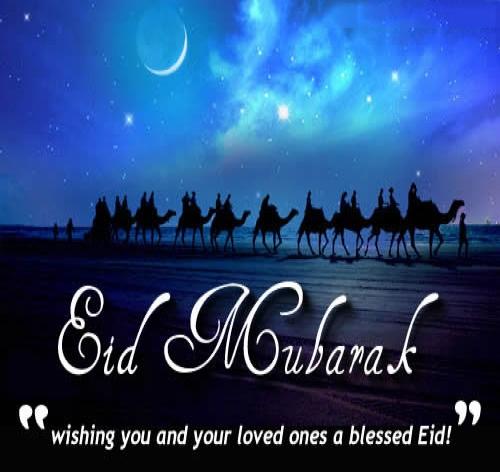 Best 101 Eid Mubarak Wishes 2020 – Eid Mubarak Messages and Greetings