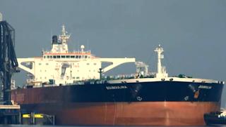 Navio grego Boubalina é acusado pelo derrame do óleo que atingiu a costa nordestina