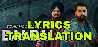 22 22 (Bai Bai) Lyrics   Translation   in English/Hindi  – Sidhu