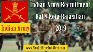 Indian army recruitment 2019, indian army vacancy, india army direct rally, new army vacancy, military job, army recruitment, naukri free job alert