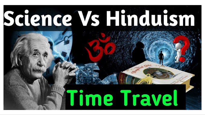 Time Travel -  Proofs in Bhagavad Gita & Vedas - Hinduism