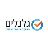 katalog-garazhej-v-izraile-logotip-sajta-galgalim