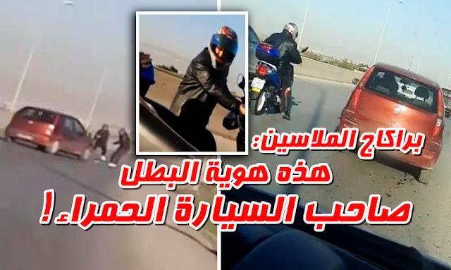 Tunisie - Les braqueurs de Mellassine: Qui est le chauffeur de la voiture rouge?