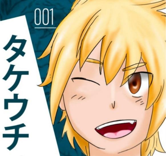 Arte BR: Takeuchi Monogatari - Cap 01