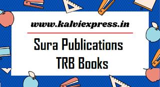 Sura TRB Books