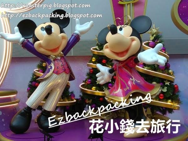 希慎廣場2020年聖誕燈飾: 香港島聖誕好去處